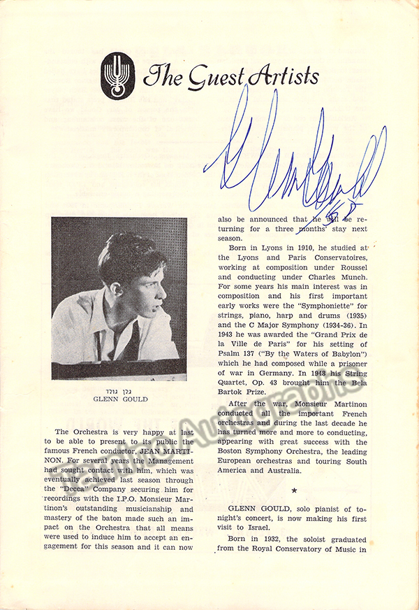 Glenn Gould signed program, 1958